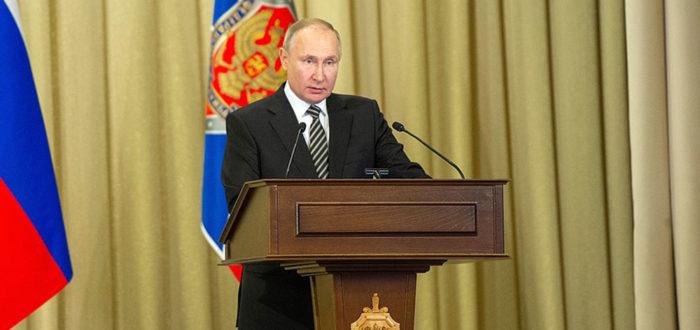 Владимир Путин назвал приоритеты в сфере безопасности страны