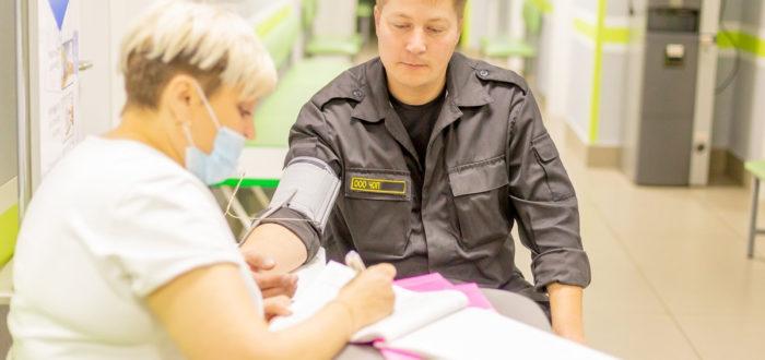Медицинское заключение об отсутствии противопоказаний для частных охранников: новые правила